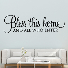 Colorful bless home Home Decor Wall Stickers For Living Room Kids Room Wall Art Sticker Murals adesivo de parede моноблок hp 200 g3 3va67ea intel core i3 8130u 8 гб ssd intel uhd graphics 620 21 5 1920x1080 dvd rw windows 10 professional 64