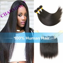 Charming 8A Brazilian Straight Hair 4 Pcs Weft & 1 pc 360 Lace Closure Bundles With Closure Virgin Hair