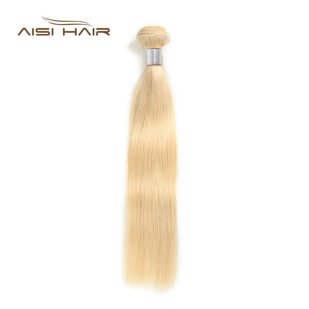 AISI 613 pelo humano Rubio paquetes de pelo recto 1 piezas miel rubia paquetes peruano no Remy armadura del pelo 100% la armadura del pelo humano