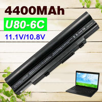 Laptop Battery For Asus A31 U80 A32 U80 A33 U50 L062061 LO62061 LOA2011 U20 U20A U50