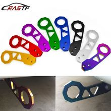 RASTP - LOGO Customization Racing Rear Tow Hook Fit For Honda Civic Integra RSX Without Any Logo RS-TH004-NM