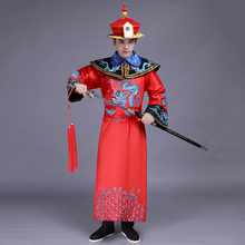 Ancient Manchu prince clothing stage costume China Qing Dynasty men sequins SuZhou embroidered emperor Dragon Gown Robe