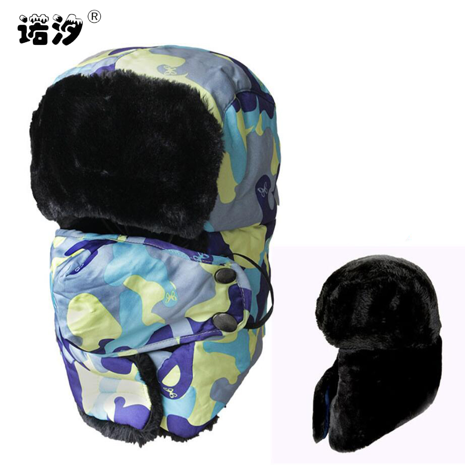 Children hat camouflage cap kids winter Cotton thickening warm hat Children outdoor Parent-child cap wind cap velvet inside cap цена 2017