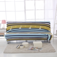 Blue And Yellow Stripes Elastic Sofa Bed Cover 165cm 195cm Cartoon Deer Pattern Sofa Bed Slipcovers