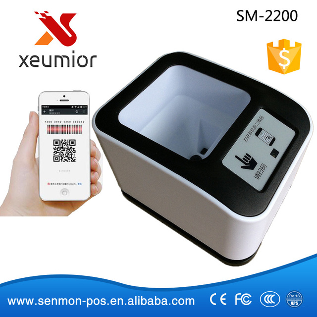 High quality usb mobile barcode scanner module for payment kiosk where Mobile Screen Scanning Needed SM-2200