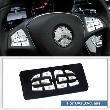 ABS car steering wheel sticker For Mercedes benz AMG A B C E V class