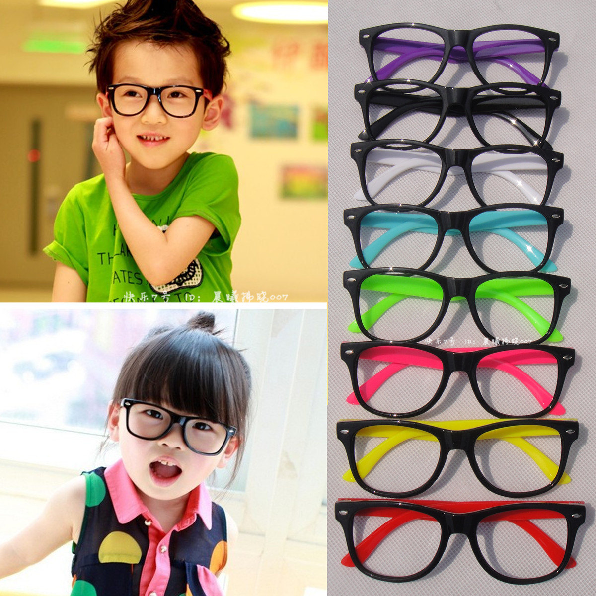 Are Black Frame Glasses Cool : Free shipping KIDS Boys Girls COOL Oversize CUTE Black ...