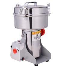 voltege 220V/110V 1000g food grade stainless steel household swing type electric corn mill grinder