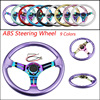 Neo Chrome New 350mm 14inch Steering Wheel ABS Steering Wheel No MOMO OMP