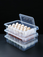 Refrigerator egg box dumpling box frozen dumplings food preservation box egg tray egg transparent storage box