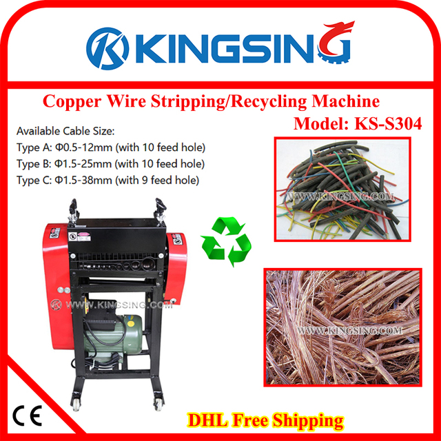 KS S304 scrap cable wire stripping machine/electric wire stripper ...