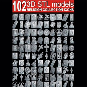 102pcs Religion collection icons 3d model STL relief for cnc STL format Christian 3d model stl relief artcam vectric aspire