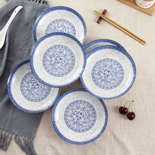 7 or 8 inch blue and white porcelain tableware plate round dish plate suit household soup plate microware Ceramic palte(China)