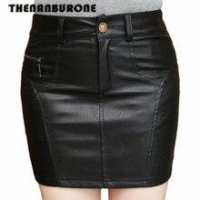 THENANBURONE New 2017 Fashion Women Faux PU Leather Skirt Elegant Zipper Pocket Short Pencil Skirt Casual Black Slim Mini Skirts