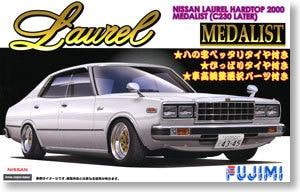 DIY 1/24 Nissan C230 Laurel 4Door Assemble Car 03860