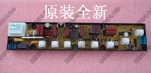 Modern washing machine board xqb58-5628a xqb68-6818 original motherboard hf-qs01-2