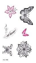 HC1168 Waterproof Fake Tattoo Stickers Fast Tattoo Gray Pink Butterfly Water Transfer Temporary Flash Fake Tattoos Sticker