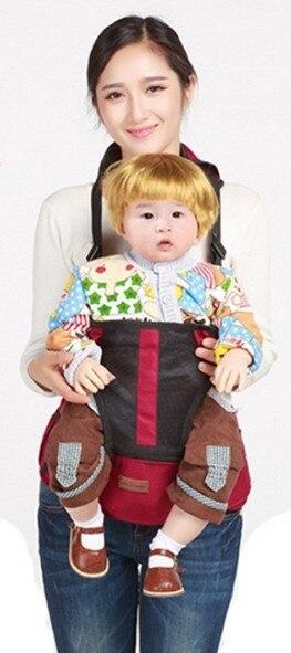 Shouder Gurte Baby Sling 0-36 mt Kinder Baby Träger Geschenk Enthalten