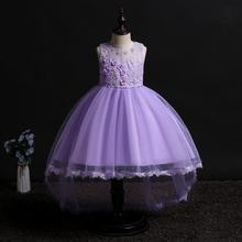 New Princess Dress Tail Girl Baby Wear Host Walking Show Birthday Party Handmade Embroidery Summer Style