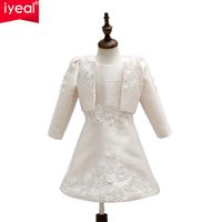 Girl Dress Princess Kids Clothes 2017 Brand Lace Baby Dresses With Jacket Spring Autumn Flower Girl
