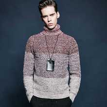 New 2015 Winter Men Turtleneck Gradients Knitted Sweater Fashion Mens Thicken Twist Knitted Pullvoers Bottoming Sweater H6096