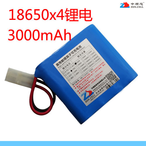 In the 3000mAh 14.8V night fishing lamp 18650 15V lithium battery miner lamp heater microphone toy Rechargeable Li-ion Cell 30a 3s polymer lithium battery cell charger protection board pcb 18650 li ion lithium battery charging module 12 8 16v