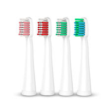 4pcs pack Replacement Electric Toothbrush Head For Lansung A1 A39 Plus Toothbrush Heads Soft bristles