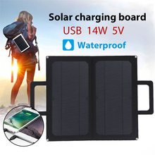 Amzdeal Folding Portable 14W 5V Solar Panel USB Output Solar Cells Emergency Power Supply Monocrystalline Silicon