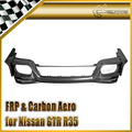 Car-styling Estilo Fiber Carbon Rear Lip Nismo Fit Para Nissan GTR R35