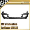 Car-styling Nismo Style Carbon Fiber Rear Lip Fit For Nissan GTR R35