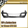 Carro-styling Estilo Nismo Fibra De Carbono Lip Traseiro Apto Para Nissan GTR R35