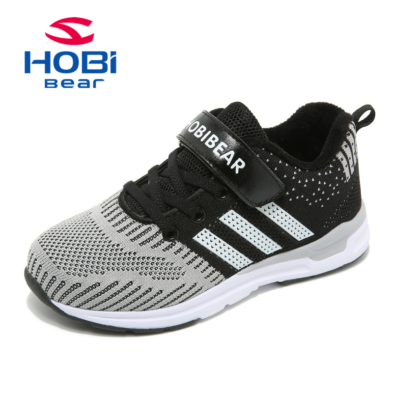Kids Shoes Girls Sneakers for Boys Spring Running Basket Tennis Trainers Slip on Breatha ...