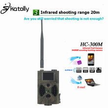 Sale Skatoll HC300M 940NM Night Vision Hunting Camera HD 1080P GPRS MMS Digital Infrared Hunting Camera MMS IR Trail Camera