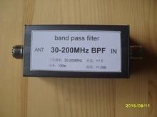 Free shipping BPF-30-200 30-200MHz BPF bandpass filter