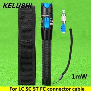 Image 1 - KELUSHI 1 мВт новый FTTH Оптический металлический оптоволоконный тестер с LC/FC/SC/ST адаптером оптоволоконный кабель визуальный локатор ошибок для CATV
