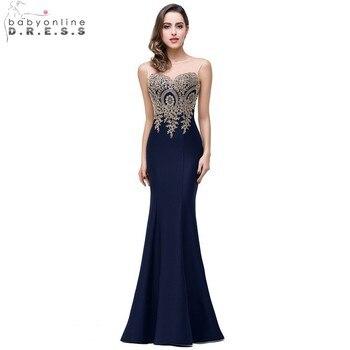 Cheap Sheer Gold Applique Royal Blue Lilac Mermaid Bridesmaid Dresses 2016 Long Wedding Party Dress robe demoiselle d'honneur