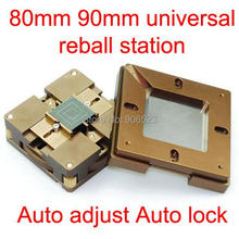 80 мм/90 мм BGA станция реболлинга, автоматическая регулировка универсальная reball станция BGA чип трафареты Держатель джиг