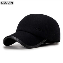 SILOQIN New Winter Men's Hat Warm Thick Woolen Baseball Caps With Ears Adjustable Size Earmuffs Hats For Men Simple Brands Cap 2016 high quality baseball cap men autumn winter fashion caps casquette hats thick warm earmuffs men s hat man touca