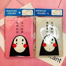 Thousands of Chihiro Faceless Men  Cartoon female passport holder passport bag waterproof ID holder travel accessories