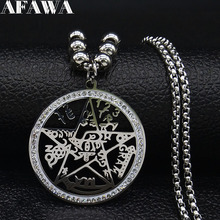 Witchcraft Tetragrammaton Pentagram Necklace Star Charms Silver Color Long Stainless Steel Necklace Jewelry For Men Women N19126