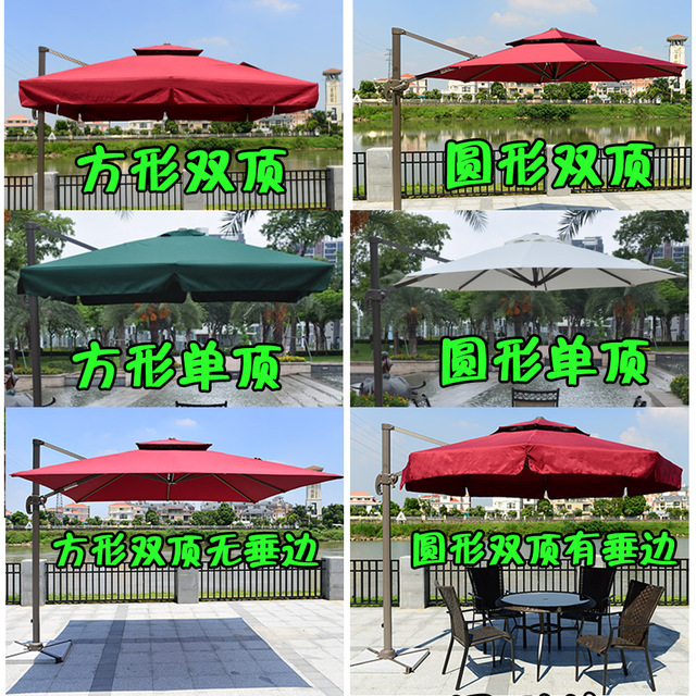 Outdoor Umbrella Rome Booth Garden Sun Patio Celi 3 M