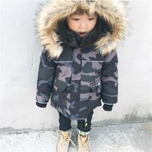 2018  Winter Children Girls Boys Down Jacket Parka Coats Kids Thickening Warm Hooded 80% Cotton High-quality Outerwear