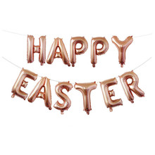 11PCS  16-inch Silvery Happy Easter Letter Suit, Gold Ballons for Party Decoration Supplies