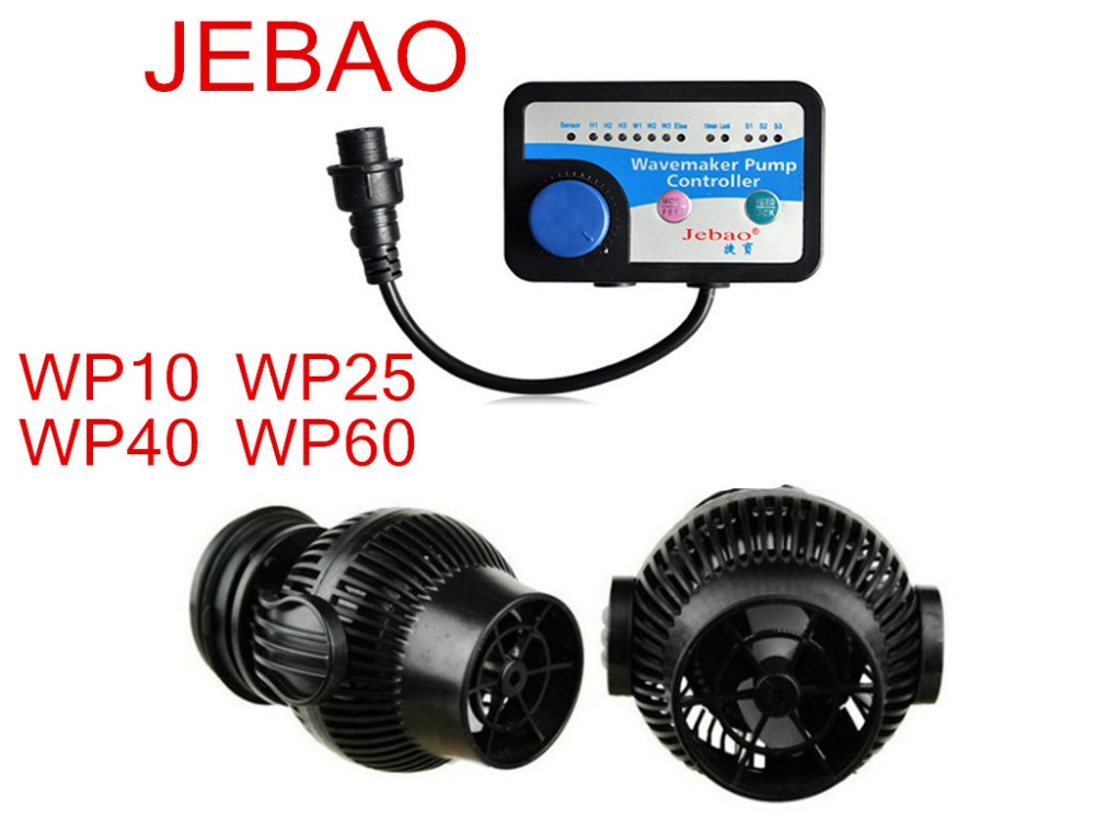 . wave maker Jebao WP-10 WP-25 WP-40 WP-60 Wave Maker with Controller Powerhead Pump for Marine Aquarium wp10