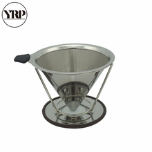 YRP Stainless Steel Cone Coffee Filter Dripper Double Layer Mesh Holder Infuse Home Maker Kitchen Tool