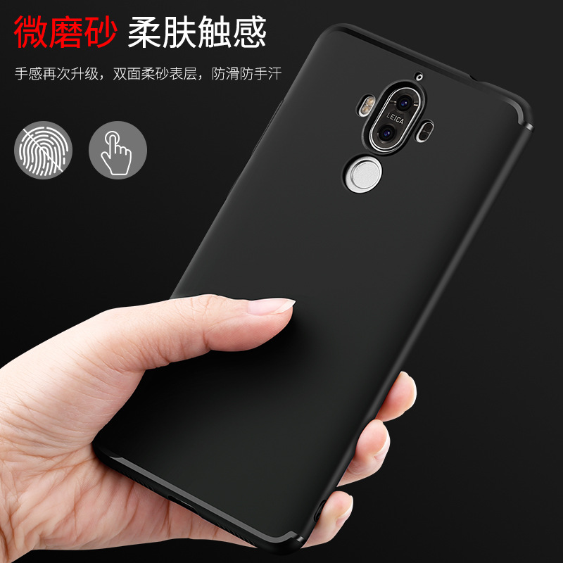 för Huawei mate9 fodral mobiltelefon matt ultratunt skyddskåpa meta9 soft shell full av glans män och kvinnor modeller