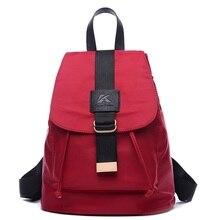 2016 портативный отдыха водонепроницаемый нейлон оксфорд школьный Колледжа рюкзак женщины дорожная сумка 4 цветов 5017