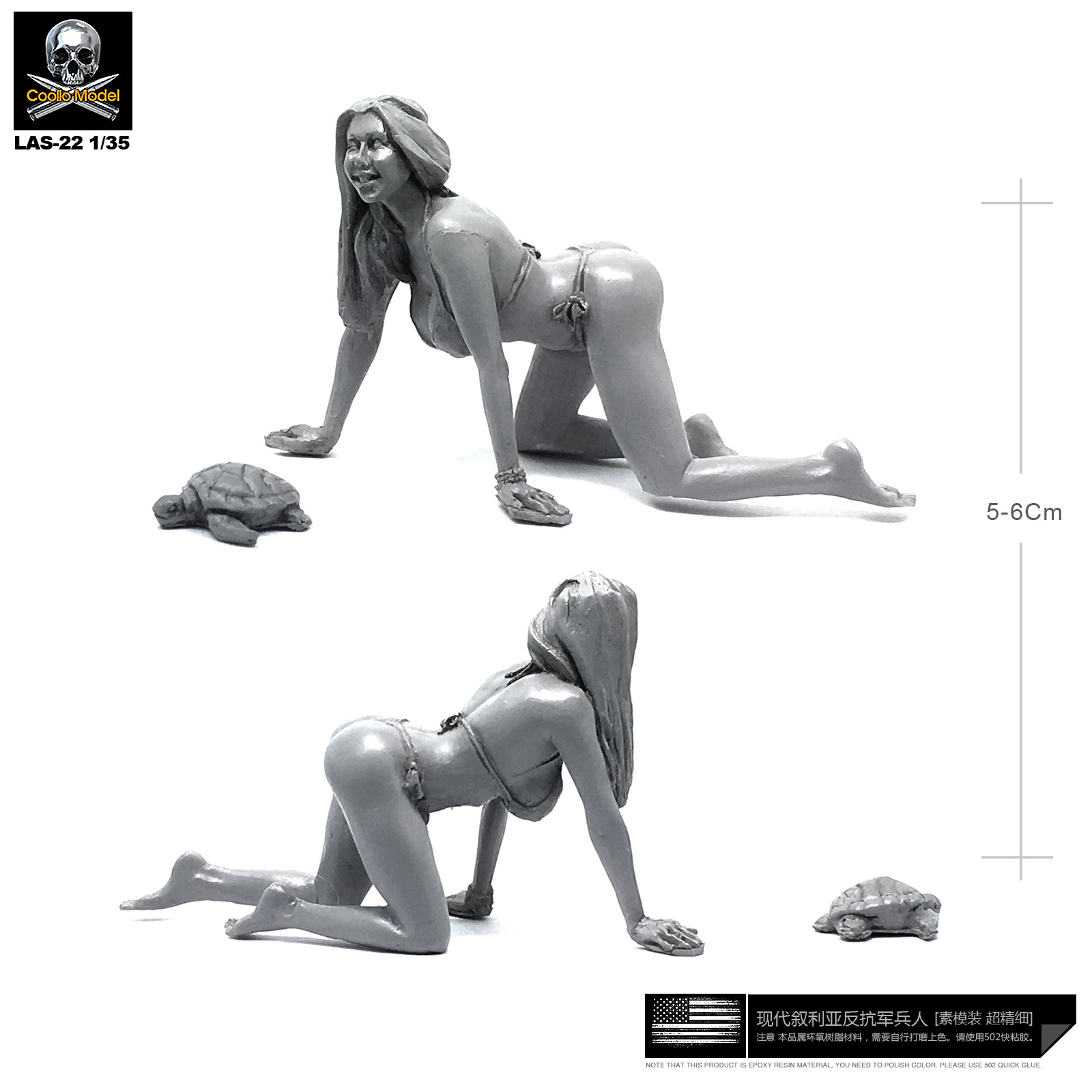 1/35 Resin Kits Foreign Sexy Bikini Beauty Resin Soldier  Self-assembled Las-22