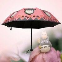 クリエイティブトトロ傘太陽と雨プロモーション自動&マニュアル漫画猫傘3折りたたみ傘