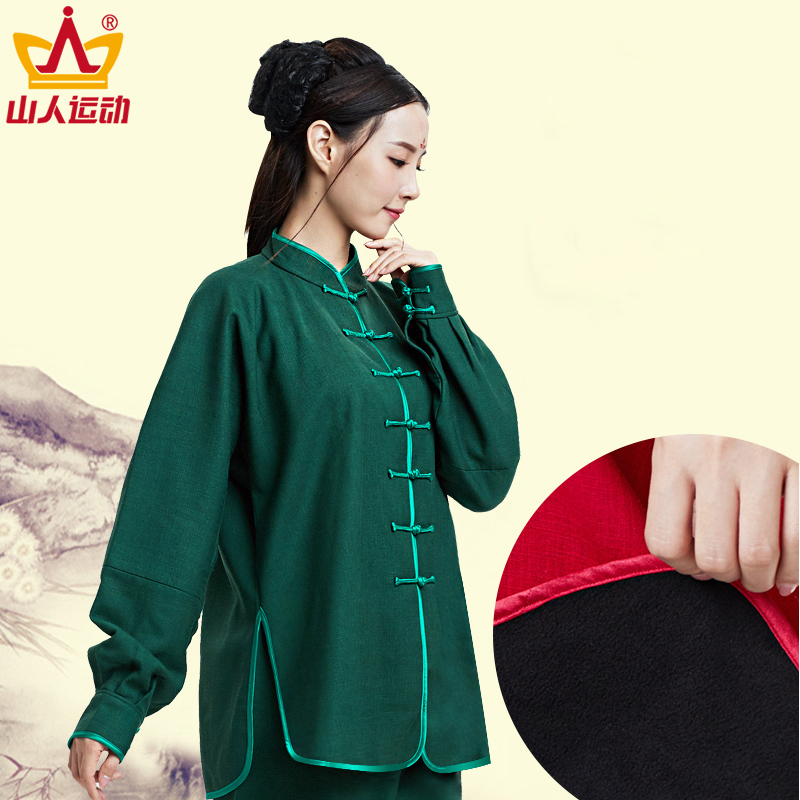 Winter Tai Chi Clothes Thickening Warm Wushu Kung Fu Martial Art Suit  Chinese Stlye